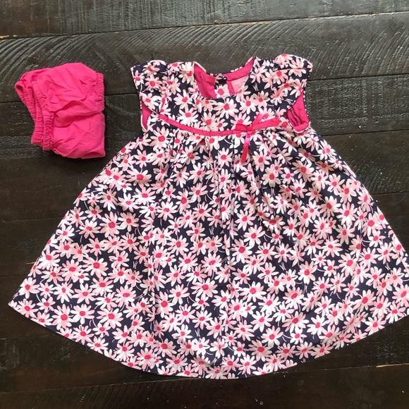 💐🌻4 for 20 💐🌻 Summer dress